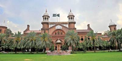 District Judiciary heads in 21 districts changed by LHC