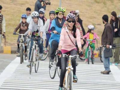 First ever Cycling Academy of Pakistan inaugurated in KP