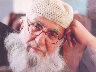 Pir Hameeduddin Sialvi receives death threats