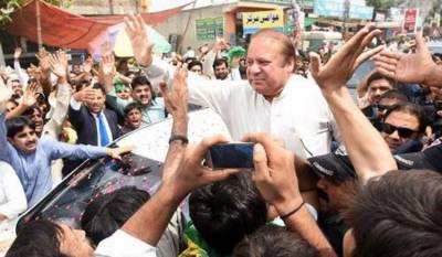 PMLN to hold power show in Sheikhupura