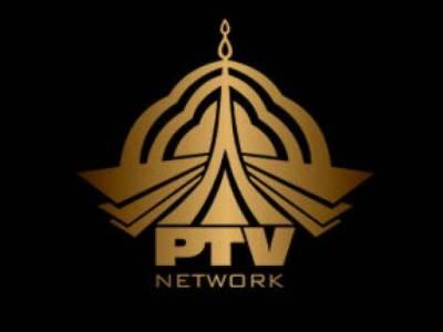 PTV comprehensive reformation plan directed