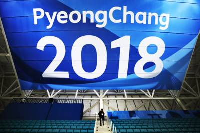 Pyeongchang Games organizers probe possible cyberattack