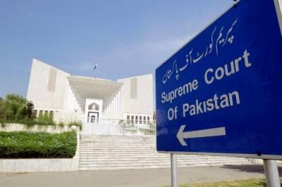 SC has no jurisdiction to interpret election law in Islamic context: CJ