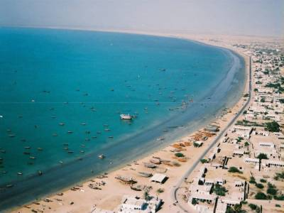 Seismic Threat to Gwadar Port: Pakistan China geologists team up to survey Makran Trench