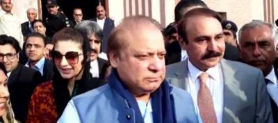 Al-Azizia Case: Ex-PM Nawaz Sharif does not appear before NAB Rawalpindi