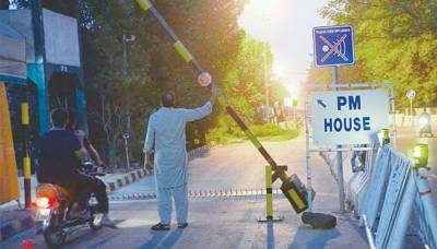 All barriers outside Jati Umra, Minhaj ul Quran and else where to be removed immediately: SC