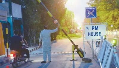 All barriers outside Jati Umra, Minhaj ul Quran and else