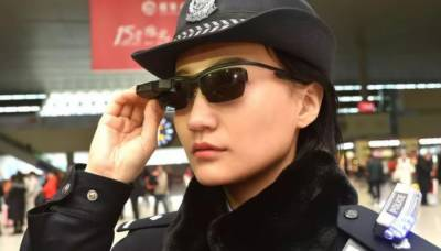 China's Police new surveillance weapon