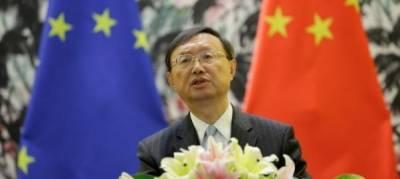 China's top diplomat tells Trump hopes to increase coordination on North Korea