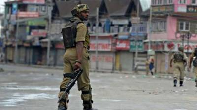 Complete shutdown to be observed in occupied Kashmir