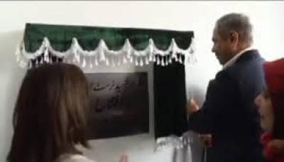 Corps Commander Lahore inaugurates Zarar Shaheed Trust Hospital