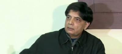 I will make Dawn Leaks public if not explained within party: Ch Nisar