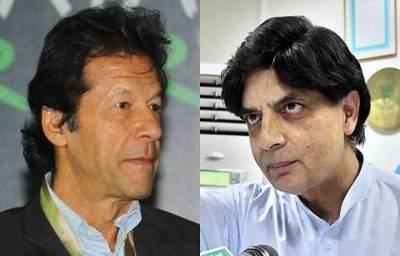 Imran Khan's offer to Chaudhry Nisar