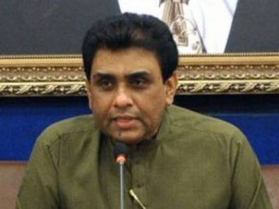 Khalid Maqbool Siddiqui appointed as new MQM Chief