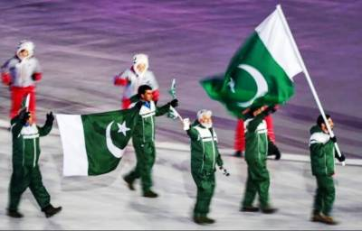 Pakistani athletes welcomed at Winter Olympics in Seoul
