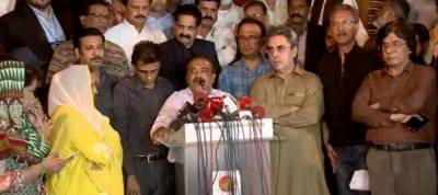 Rabita Committee announces withdrawal of letter written to ECP