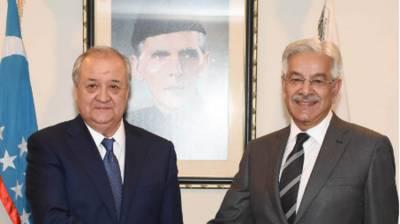 Uzbekistan invites Pakistan to regional security conference in Tashkent