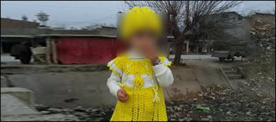 3 years old girl reportedly sexually abused, murdered: Police