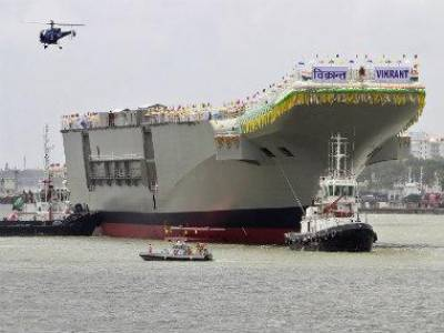 Blast at a ship in India's shipyard kill, injure 16 people