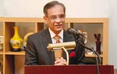 CJP summons Mir Shakeel ur Rehman regarding false news attributed to him