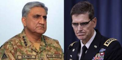 COAS General Bajwa arrives in Kabul to attend Chief of Defence Conference
