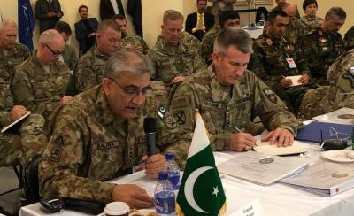 COAS General Bajwa tells Afghanistan not to let it's soil used against Pakistan