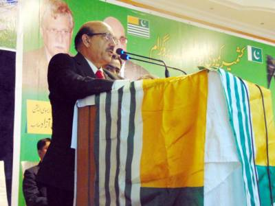 Masood urges int'l community to stop Indian state terrorism in IOK