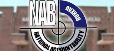 NAB to open inquiry against DG Anti Corruption Punjab