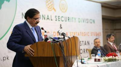 Pakistan faces growing cyber security threats