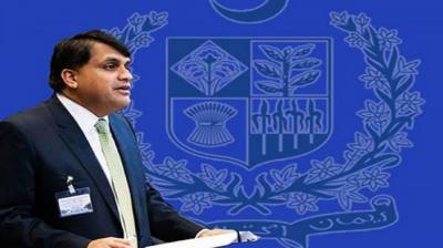 Pakistan Foreign Office officially responds to Indian Defence Minister statement