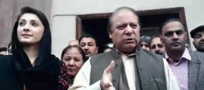 PMLN's Lodhran victory a response of public over false cases: Nawaz