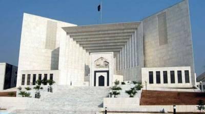 SC dismisses petition against PM in LNG import case