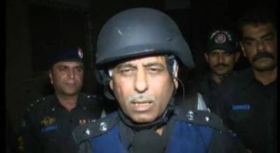 SSP Rao Anwar letter to Chief Justice of Pakistan