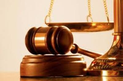 Accountability Court to record statements of two witnesses in supplementary reference via video link