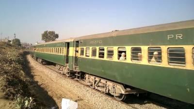 Awami Express train derailed near Pabbi in Nowshera district