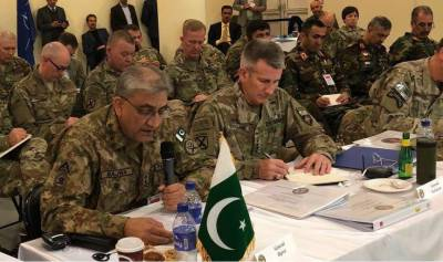 COAS General Bajwa's leading role in Kabul security conference