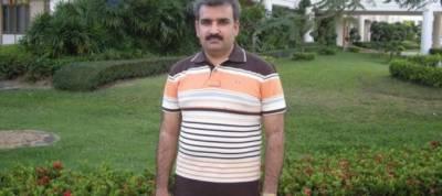 GCU professor gunned down in Lahore