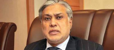 Ishaq Dar into yet another trouble