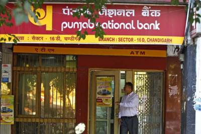 One of the biggest Bank Fraud of India in state run Punjab National Bank