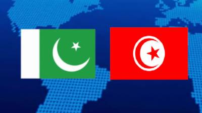 Pakistan-Tunisia Joint Commission meeting begins today
