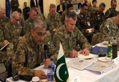 Regional Army Chiefs Conference concludes in Afghanistan