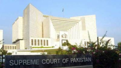 SC reserved judgment in case about determining disqualification period of parliamentarians