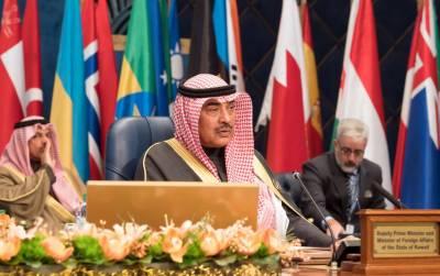 $30 billion pledged for Iraq reconstruction: Kuwait FM