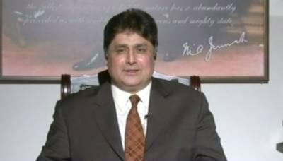 Ashiana housing scheme: PM's principal secretary summoned before NAB Lahore today