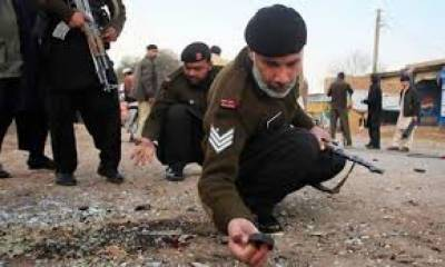 Blast in Orakzai Agency