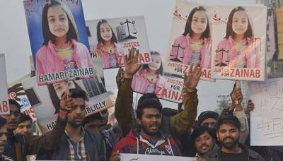 Defence, prosecution to conclude arguments in Zainab murder case today