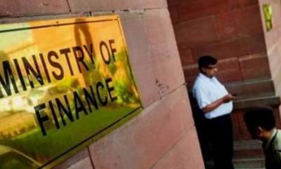 Finance ministry clarifies news item regarding foreign loans