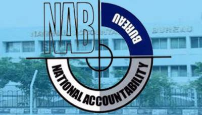 NAB has registered five corruption cases against ETPB: Report