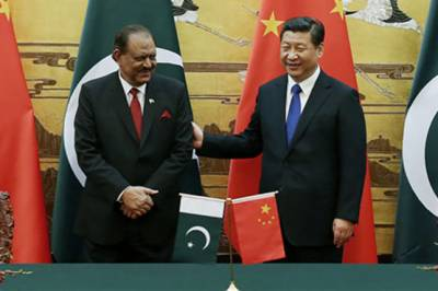 President's message to his Chinese counterpart over new year celebrations