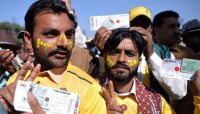 Tickets for PSL Lahore matches on sale from today